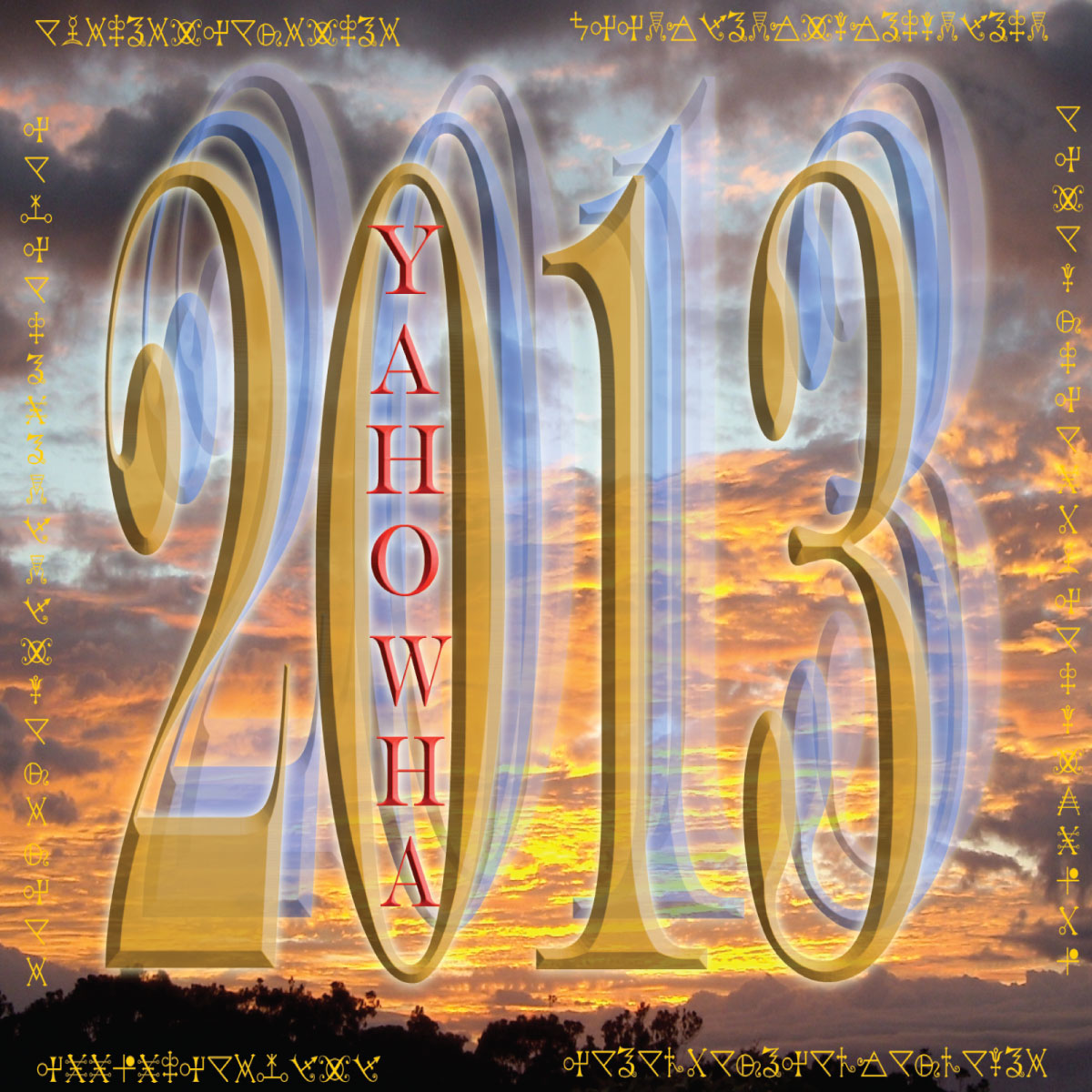 Yahowha 13   2013  DVD+CDx2
